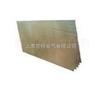 HP5有机硅云母板(绝缘板)