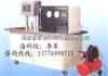 DYX-1全直径岩心渗透率测定仪