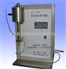 DY-6新型多功能岩心高效洗油仪