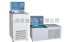 高精度低温恒温槽GDH-0506