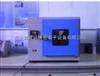 海绵压缩变形试验机