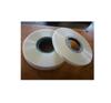 SUTE聚脂薄膜(带)