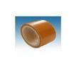 HFG耐高温聚酰亚胺薄膜F46玻璃纤维布柔软复合材料