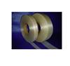 2840环氧树脂浸渍玻璃纤维绑扎带