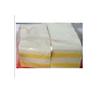亏本8折SMT黄色接料带 双面接料片 8mm/12mm/16mm/24mm*500pcs
