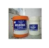 Belzona1141(导电金属)修补剂