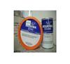 Belzona2141(抗汽蚀产品)修补剂