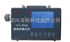 CCZ1000矿用直读粉尘浓度测定仪,粉尘检测仪