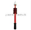 GDY-0.1KV-500KV防雨型验电器