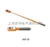 HSS-25进口高压验电器-验电器