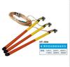 线路母排专用接地线,手握式接地线接地棒,高低压组合式接地棒