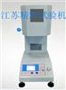 塑料熔体流动速率测定仪厂家
