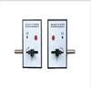 DSN-AMY/Z户内电磁锁