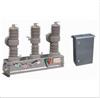 CHZ口-12/630-20系列交流高压自动重合器