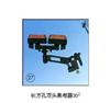 长方孔双头集电器30²