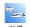 200A200A360°集电器