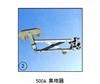 500A集电器