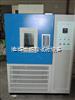 GDW-100供应高低温试验箱
