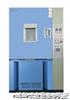 GDW-1000高低温试验箱