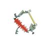 HRW7-10KV戶外跌落式熔斷器(100A,200A)