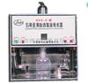 SYZ-C梅香石英亚沸自动加液蒸馏水器厂家直销