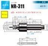 NR-311,NR-311日本高速主轴 马达NAKANISHI主轴 NR-303 E2530控制器