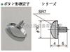 XS-6日本PEACOCK孔雀防油百分表千分表测头XS-6