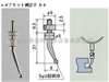 X-8日本PEACOCK孔雀杠杆式百分表测头X-8