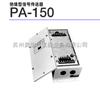 PA-150日本ONOSOKKI小野绝缘型信号传送器 PA-150