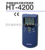 HT-4200日本ONOSOKKI小野非接触式数字转速表 HT-4200