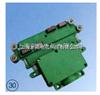 JD4-20/40滑触线集电器配管尺寸:75×79×19