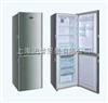 HYCD-205海尔冷藏冷冻箱