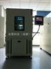PM-80U高低温循环湿热试验箱,测试老化设备