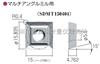 日本富士元FUJIGEN刀具 SDMT150404 AC15N 切削刀片 刀粒