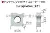 日本富士元FUJIGEN刀具 SNEQ090308XRY-3R ZA20N 切削刀片 刀粒