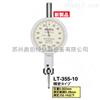LT-355-10日本TECLOCK得乐新型杠杆百分表千分表LT-355-10