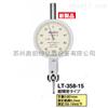 LT-358-15日本TECLOCK得乐低测力杠杆百分表LT-358-15