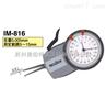 IM-816日本TECLOCK得乐双指针内卡规IM-816