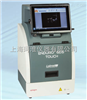 Labnet Enduro GDST凝胶成像系统GDST-1302