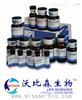 丁胺卡那霉素溶液(Amikacin,50mg/ml)
