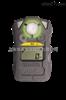 天鹰2X智能气体检测仪天鹰2X