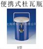 德国KGW便携式杜瓦瓶26B/27B/28B/29B(金属外皮,蓝色涂层)