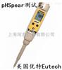 美国EUTECH优特防水型袖珍pH测试笔pHSpear