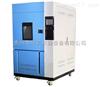 HG-XD-3000大型氙灯步入式高温老化试验箱