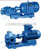KCB、2CY齿轮油泵|不锈钢齿轮油泵