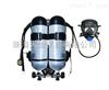 RHF6.8/30-2新款国产RHF6.8/30-2型双气瓶空气呼吸器