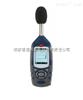 CEL-620声级计,英国Casella,噪音计