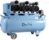 DA5003静音无油空压机,空压机,静音无油空压机