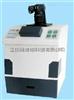 ZF-100高强度荧光增白剂检测仪