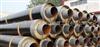 DN600钢套钢蒸汽保温管规格